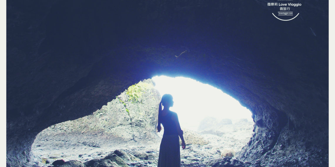 【花蓮 Hualien】形狀像March的石門海蝕洞 電影沉默拍攝祕境 長濱最壯觀八仙靈岩洞