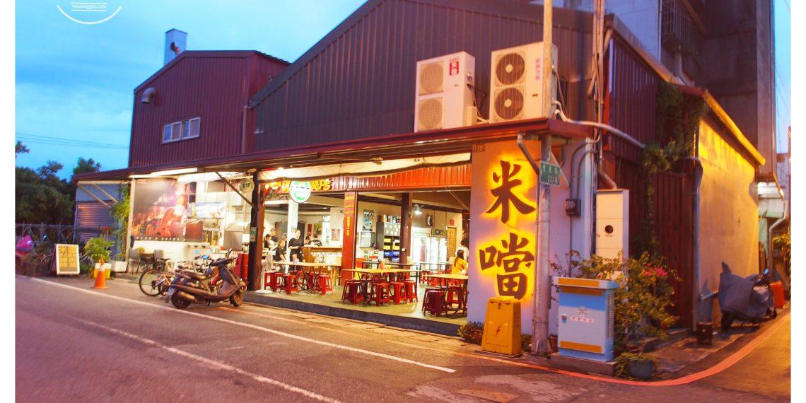 【花蓮 Hualien】米噹泰式烤肉 市區超人氣的平價泰式風味碳烤店