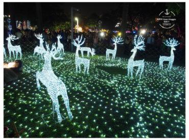前一陣子參觀完屏東地景藝術節 今年也首度在屏東公園舉辦聖誕節燈會 這次活動主題以在南國遇見北國光景 打造濃濃的聖誕味燈飾造景 現在屏東除了萬金教堂 也可以來這座百年公園過聖誕