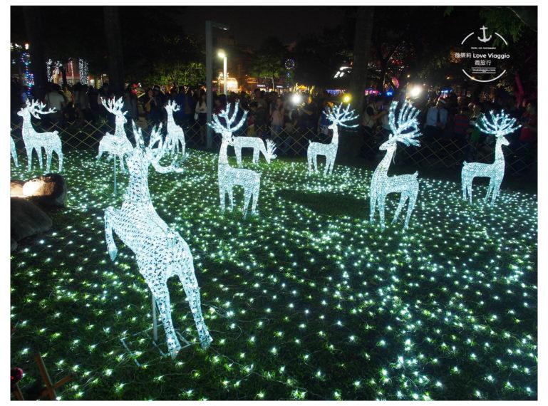 【屏東 Pingtung】屏東公園聖誕節燈會 麋鹿 冰屋 在南國遇見北國光景