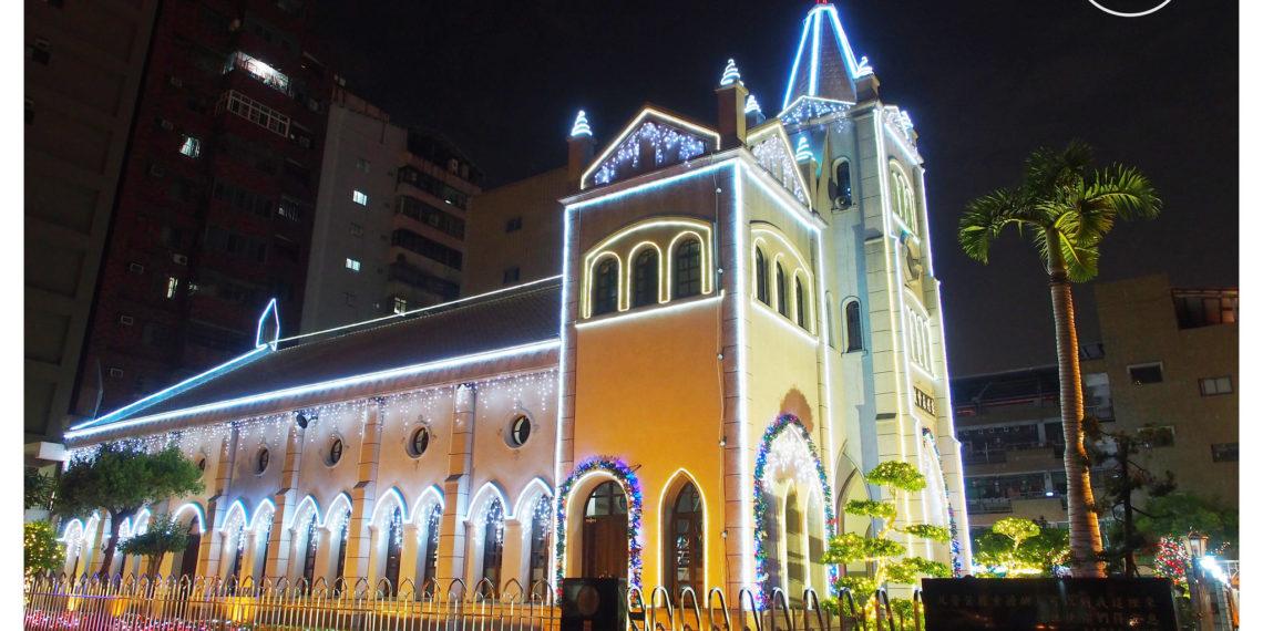 【高雄 Kaohsiung】鹽埕教堂聖誕節點燈 高雄最美夢幻城堡教堂