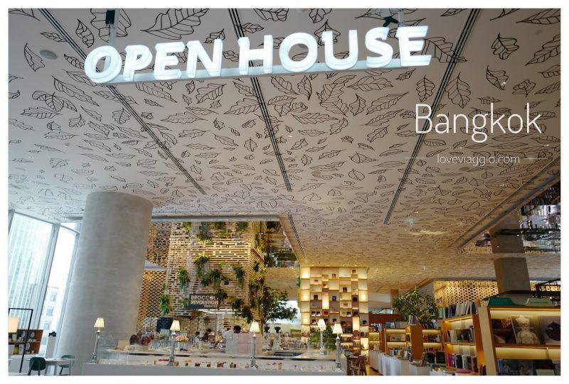 曼谷最美書店open house @薇樂莉 Love Viaggio | 旅行.生活.攝影