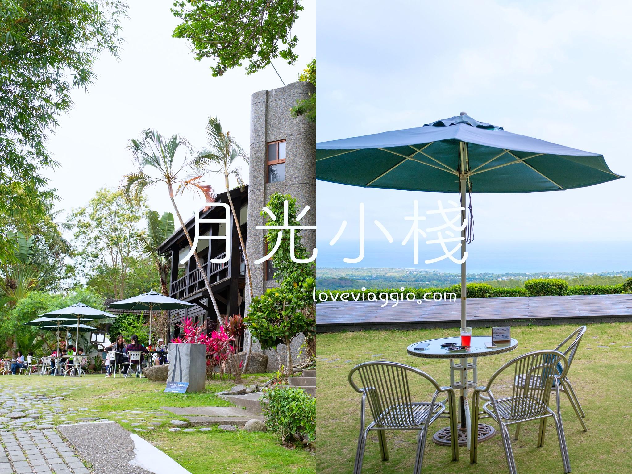 療癒看海咖啡系列 ☼ 熱蒐全台北中南東30間海景咖啡餐廳(2021持續更新) @薇樂莉 Love Viaggio | 旅行.生活.攝影