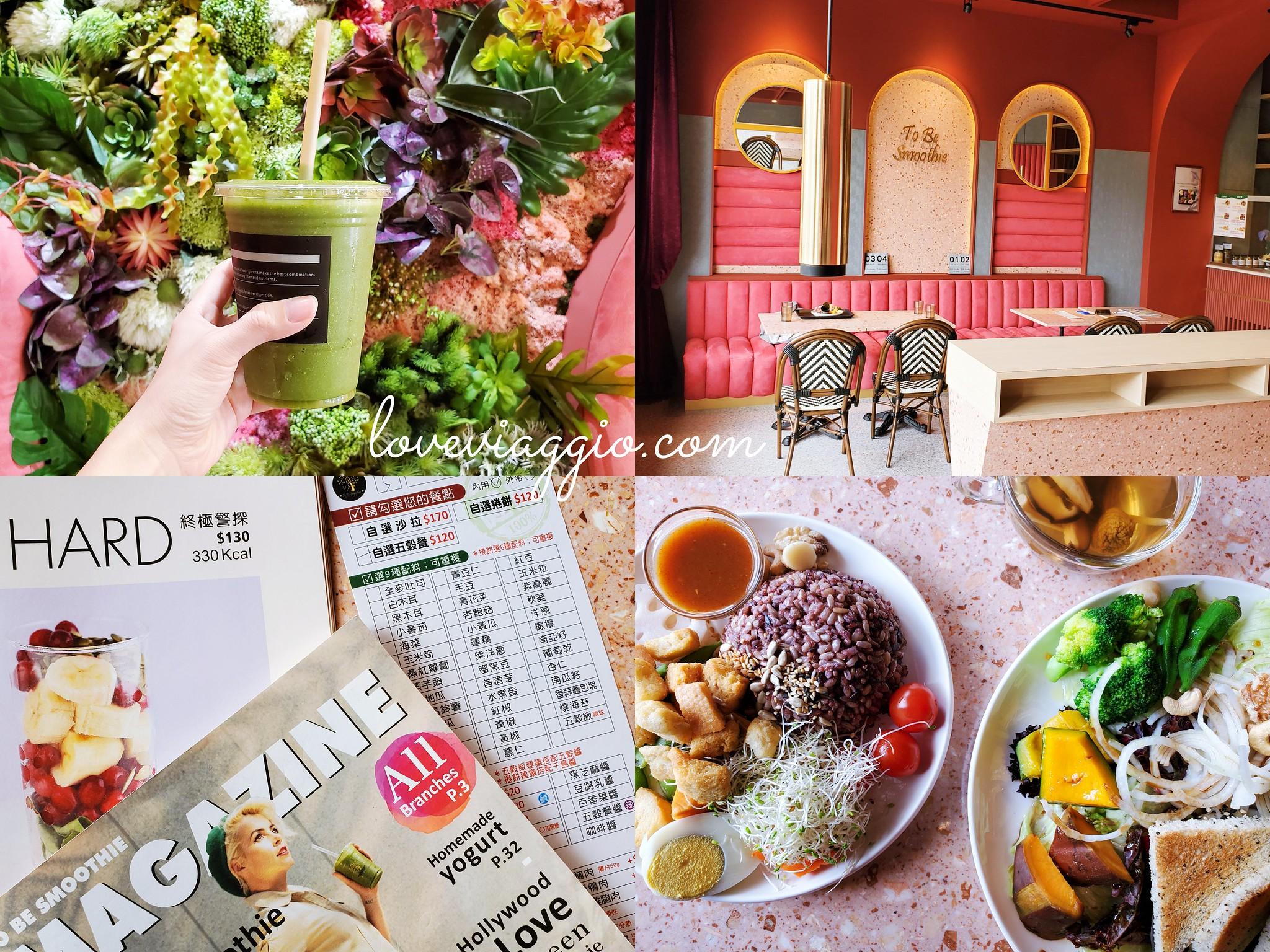 高雄鳳山早午餐系列 |14 間假日睡飽飽的悠閒早午餐時光 @薇樂莉 Love Viaggio | 旅行.生活.攝影