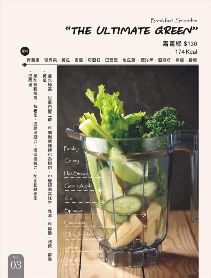 【高雄 Kaohsiung】To be smoothie 綠果昔 鳳山文山特區健康輕食早午餐 粉紅色系網美風格 @薇樂莉 Love Viaggio | 旅行.生活.攝影