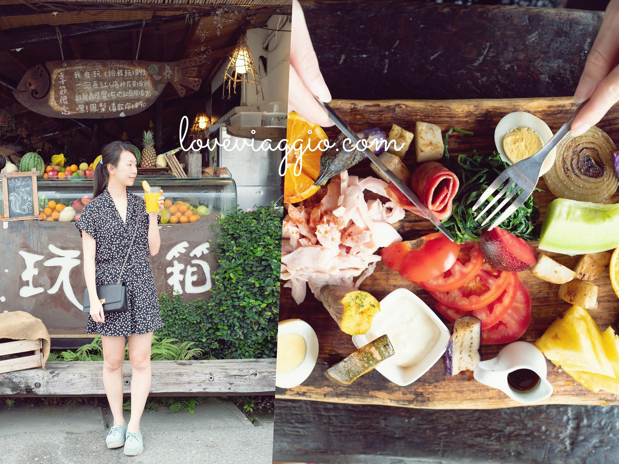 【台東 Taitung】7間來台東必訪 人氣特色餐廳 夜景 X 海景 X 美食 @薇樂莉 Love Viaggio   旅行.生活.攝影