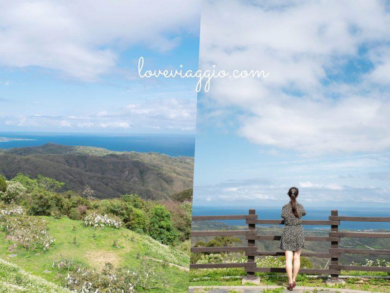 富源觀景 @薇樂莉 Love Viaggio | 旅行.生活.攝影
