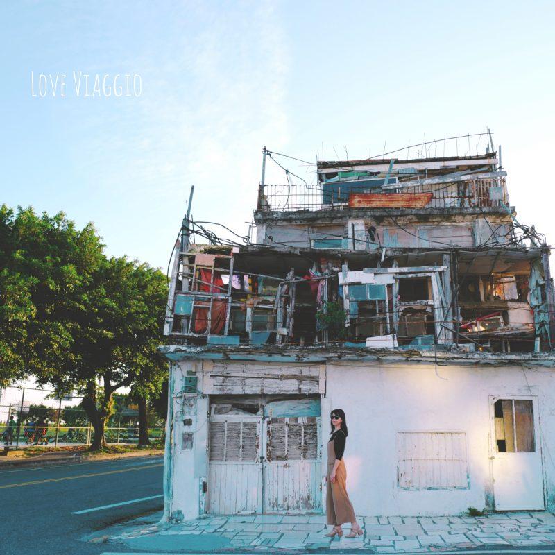 台東濱海公園 @薇樂莉 Love Viaggio | 旅行.生活.攝影